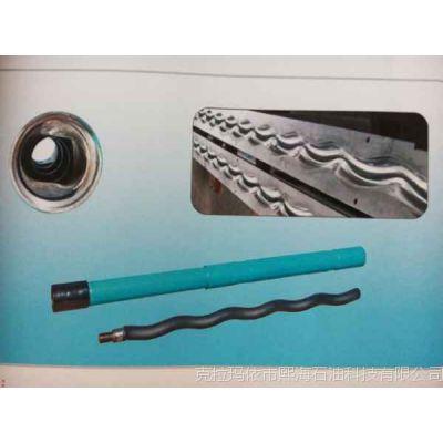 钢性定子弹性转子螺杆泵