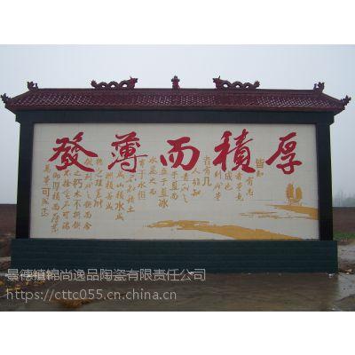 厂家定制 清明上河图壁画 沙发背景墙陶瓷户外照壁画厂家定做