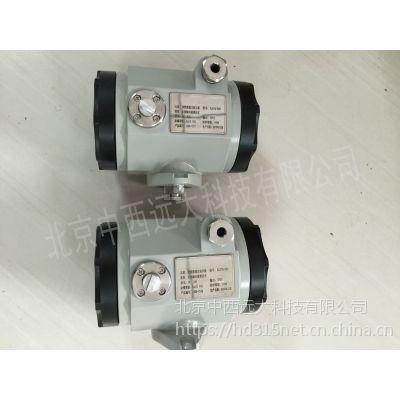 中西 清管器通过指示器/通球指示器 型号:YS97-XLBTQ-02C库号:M19488