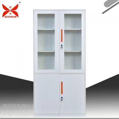 通体玻璃档案文件柜中二斗文件玻璃柜