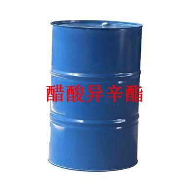 济南优势供应醋酸异辛酯IOAC异辛醇乙酸酯工业级99%价格 酯