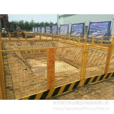 工地基坑护栏网 临边防护网 优质边框护栏价格