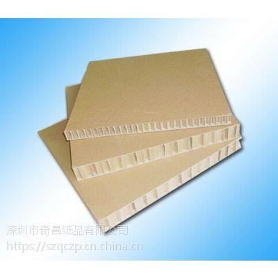 汤坑工业区环保蜂窝纸板市场价格