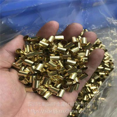 国标黄铜毛细管 h62,h63,,h65,h68精密毛细黄铜管 现货规格齐全
