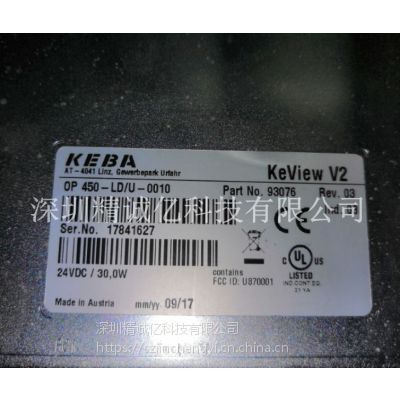 KEBA OP450-LD/U-0010布勒压铸机显示屏触摸屏