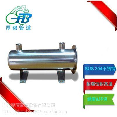厂家直销国标304不锈钢DN50分水器 耐腐蚀地暖配件管卡分水器