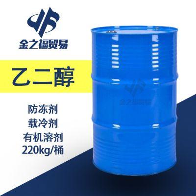 郑州代理销售 扬子石化优级品乙二醇