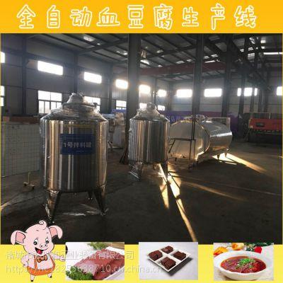血豆腐生产线|鸭血块加工设备