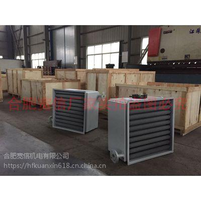 蒸汽翅片管散热器烘干 木材烘干管式换热器厂家散热器