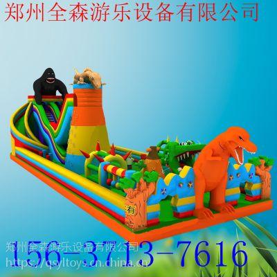 户外儿童充气城堡蹦蹦床 充气滑滑梯大型充气游乐设备厂家