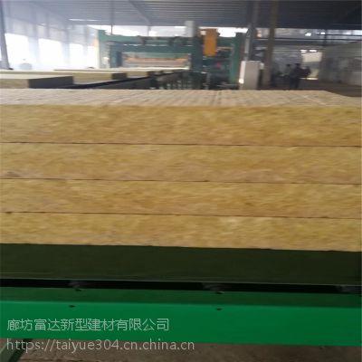 外墙憎水岩棉隔离带 生产岩棉保温板厂家