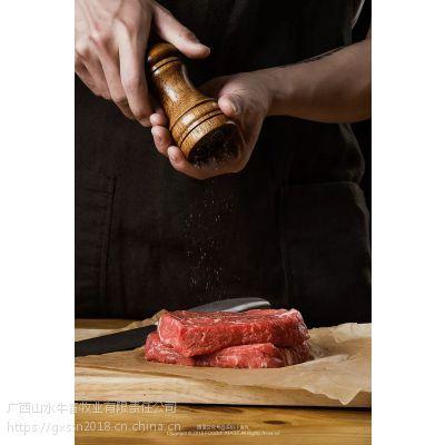 广西扶贫产业链牛肉中秋送礼礼盒供给销售牛百叶牛腩