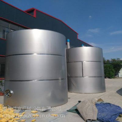 河南投料200斤酿酒设备多少钱一套 白酒蒸酒设备什么牌子好