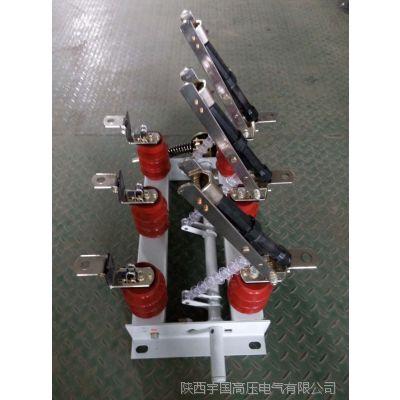FZN21负荷开关,110KV氧化锌避雷器,35KV隔离开关,宇国电气