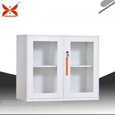 企业钢制文件柜档案文件储存柜