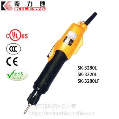 奇力速电动螺丝刀SK-3220LD促销