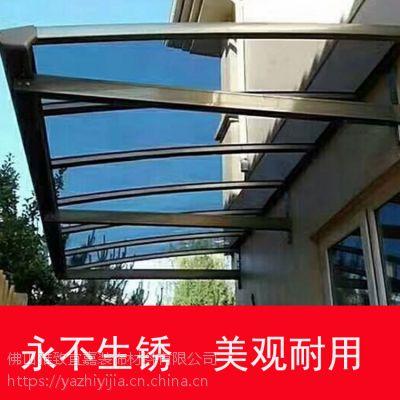 雅致宜嘉装饰材料 pc耐力板铝合金遮阳棚 小区别墅户外露台遮阳蓬