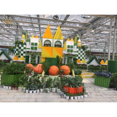 农业科技成果展厅/农业荣誉成果展厅/农业科技展厅