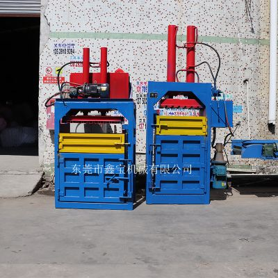 桥头废旧油漆桶压包机 双缸液压打包机鑫宝厂家现货包邮