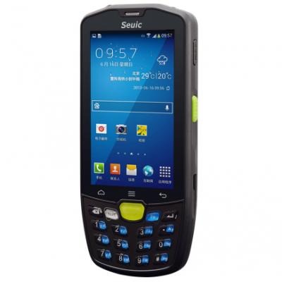Expda1701扫码防爆智能终端 便携式终端防爆手机生产厂家