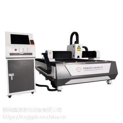 鑫源2513型金属数控CNC不锈钢光纤切割广告激光切割机