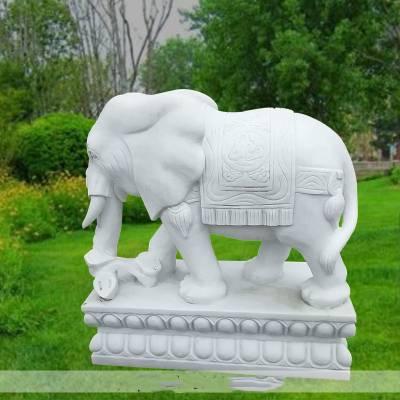 石雕大象还白玉门口招财如意象摆件一对庭院景观风水动物雕塑曲阳万洋雕刻厂家定做