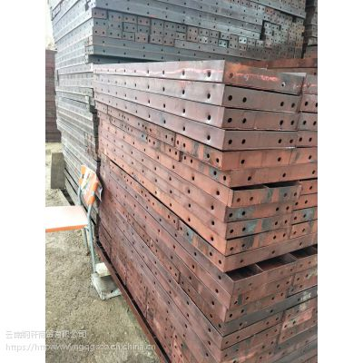云南二手钢模板厂家\二手钢模板报价 批发