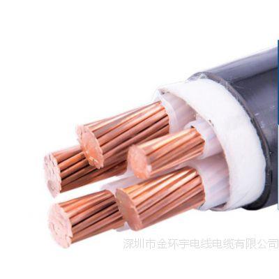 金环宇电线电缆 WDZ-YJY 3*4+2*2.5电力电缆 国标五芯纯铜电缆 CCC认证