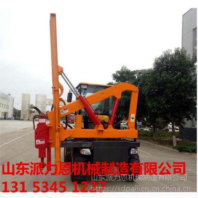 山东青岛公路护栏打桩机管桩打压设备-派力恩
