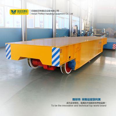 供应5吨模具搬运平车 蓄电池供电轨道小车 电动过跨运输车