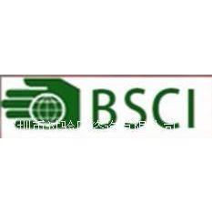 越南bsci认证越南bsci验厂