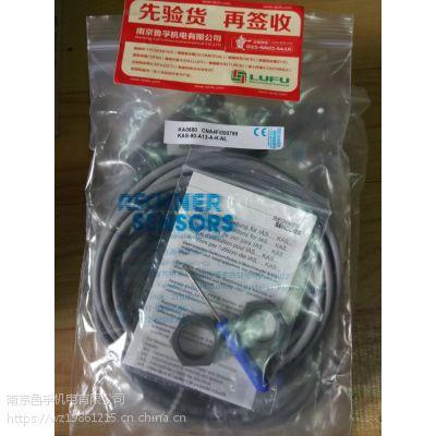 RECHNER瑞奇能KAS-2000-30-M32传感器