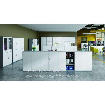 钢制办公柜办公铁柜现代铁皮柜重庆生产厂家