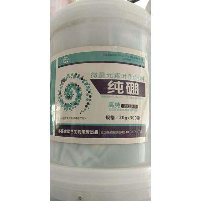 纯硼有机肥 叶面硼肥批发厂家