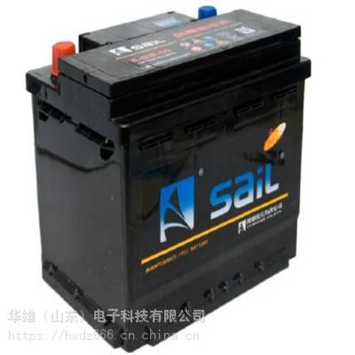 山东济南风帆6-QW-120b车载启动蓄电池代理特价
