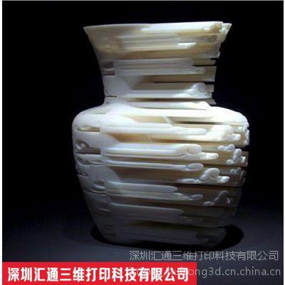 供应汇通三维打印HTKS0250抽拉加湿器塑胶手板模型3D打印加工