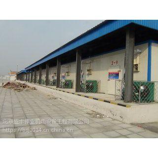 供应北京石景山区多种储藏冷库专业维修保养