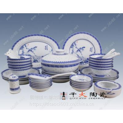 陶瓷餐具厂家,景德镇日用餐具批发