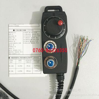 台湾FUTURE远瞻电子手轮EHDW-BE4S-IM
