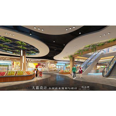 天霸设计注重动线设计打造更具体验感的河北超市设计方案