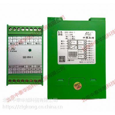 厂家直供1分4电压隔离器/电压信号隔离分配器SOC-VV4-1