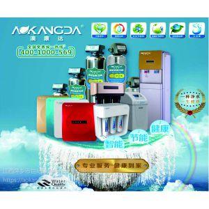 湖南加盟代理家用净水器哪个品牌好