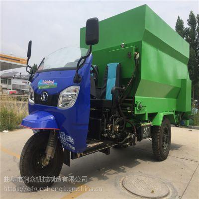 养殖烧油三轮撒料车 解决人工劳作投喂车 边移动边出料撒料车