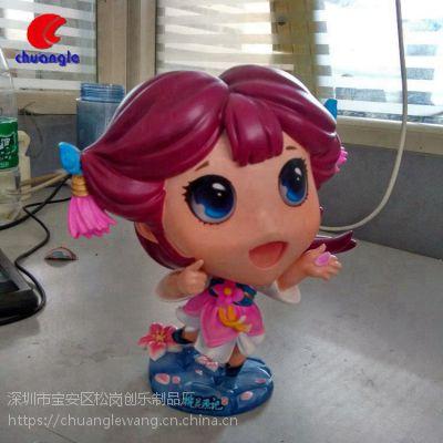 树脂手工定制花仙子 现代动漫人物 桃花源记 可爱小人偶摆件