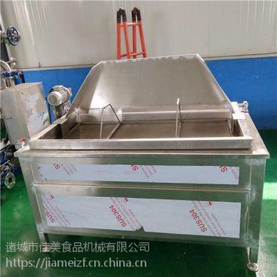 带鱼黄花鱼油炸锅客户使用满意 多功能燃气油炸锅可上门安装 佳美 锅巴油炸槽