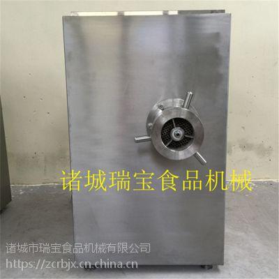 瑞宝JR-120D宠物饲料绞肉机 不锈钢绞肉机