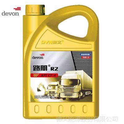 供应销量好的润滑油厂家哪家好