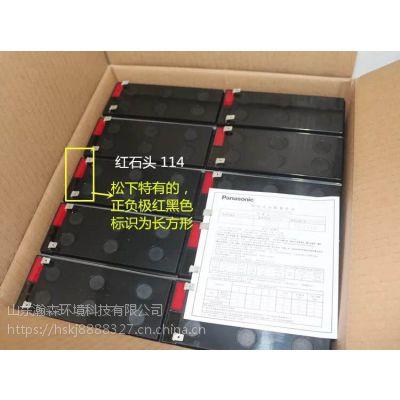 免维护蓄电池12v12AH松下蓄电池LC-P1212ST正品直销