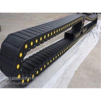 四川生产加工钢制拖链