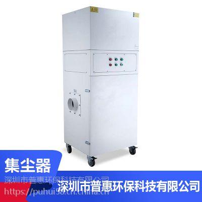 深圳市中高压型工业集尘器 线路板切割,义齿打磨除尘设备